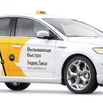 Những hình thức quảng cáo trên xe taxi phổ biến hiện nay